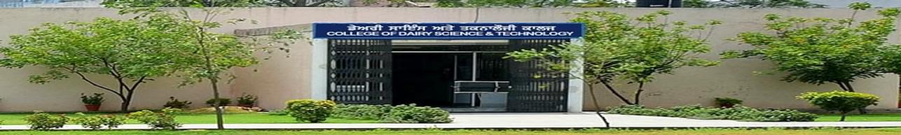 College of Dairy Science & Technology, Ludhiana