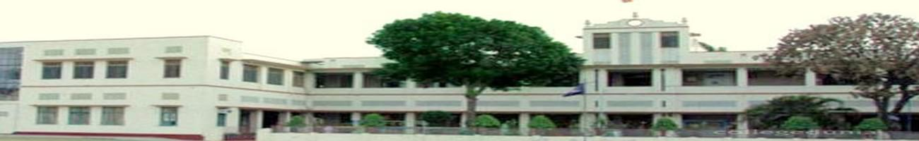 DAV College, Ambala