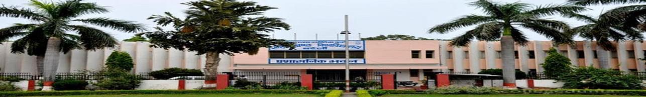 Dhampur Degree College, Bijnor
