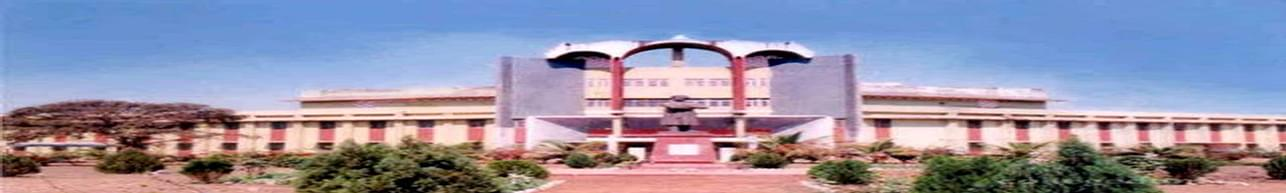 Government Nagarjuna Post Graduate College of Science, Raipur - Placement Details and Companies Visiting