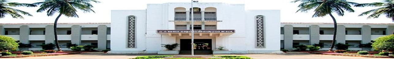 PC Jabin Science College, Hubli - Course & Fees Details