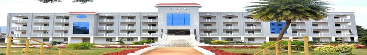 KMM Institute of Technology and Science - [KMMITS], Tirupati