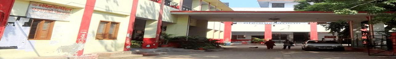 Mahila Mahavidyalaya P.G. College, Kanpur - Course & Fees Details