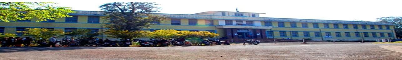 Government Motilal Vigyan Mahavidyalaya, Bhopal