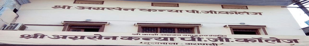 Sri Agrasen Kanya PG College, Varanasi