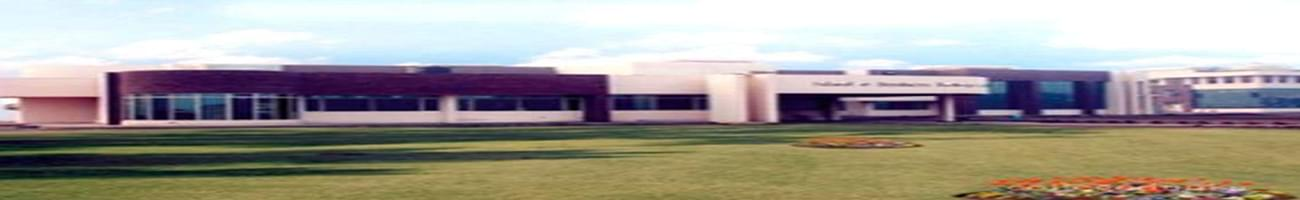 Surya World Institute of Business Management - [SWIBM], Patiala