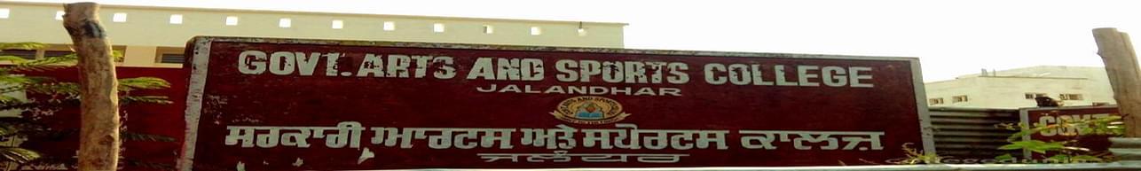 Govt Arts and Sports College, Jalandhar - Course & Fees Details
