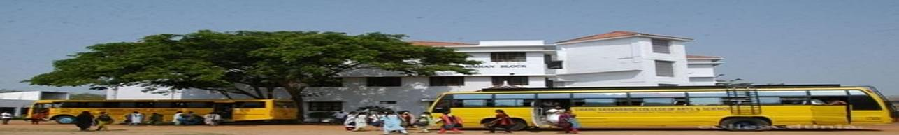 Swami Dayananda College of Arts and Science Manjakkudi, Thiruvarur - Admission Details 2019