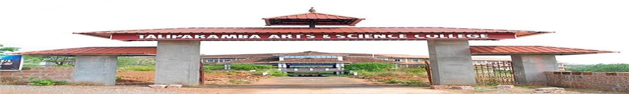Taliparamba Arts and Science college - [TASC] Kanhirangad, Kannur - Course & Fees Details