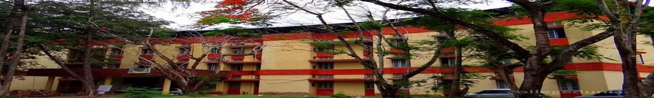 Government College, Kottayam