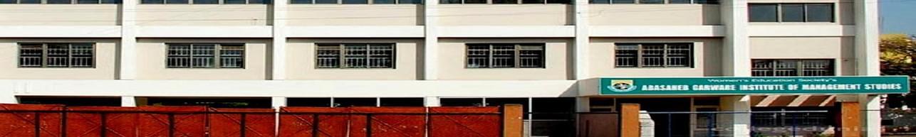 Abasaheb Garware Institute of Management Studies - [AGIMS], Sangli