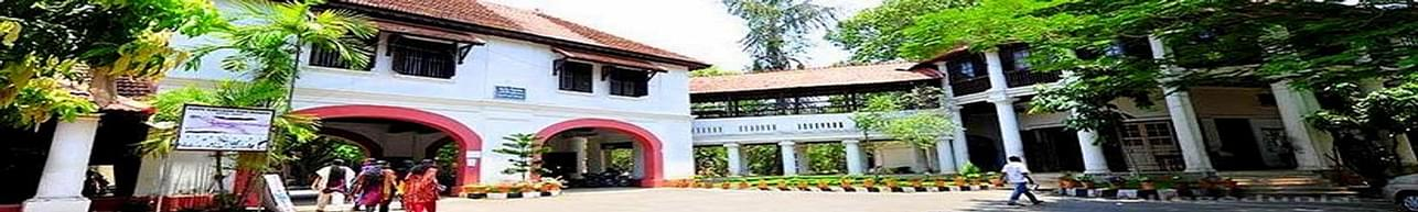Government College for Women, Thiruvananthapuram