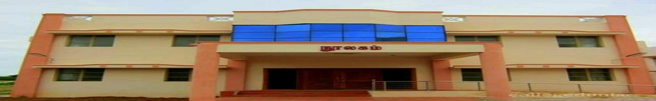 Govt College for Women, Sivaganga