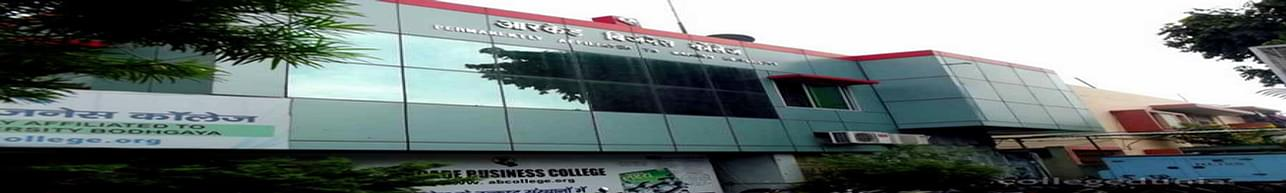 Arcade Business College, Patna