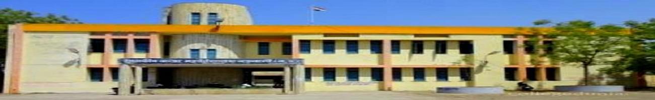 Govt Girls' Degree College, Barwani