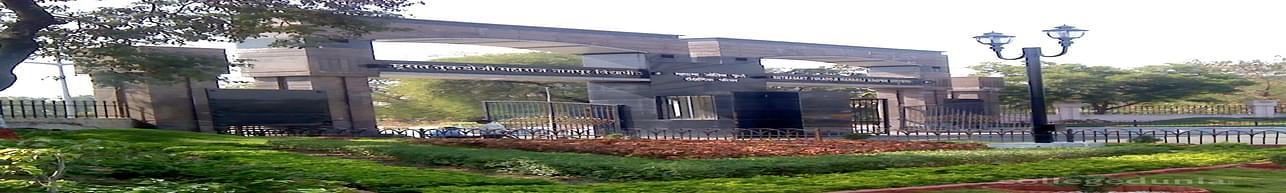 G.H. Raisoni School of Business Management - [GHRSBM], Nagpur