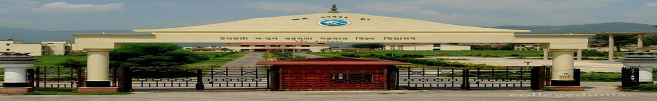 Himalayan Institute of Technology, Dehradun