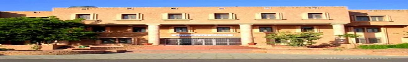Hukumchand National Institute of Science and Technology, Ajmer