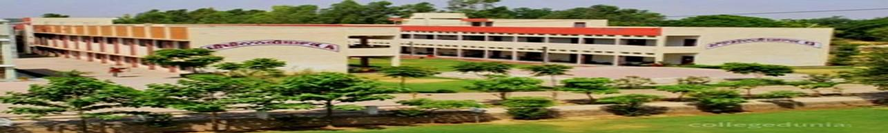 Guru Nanak College for Girls, Muktsar