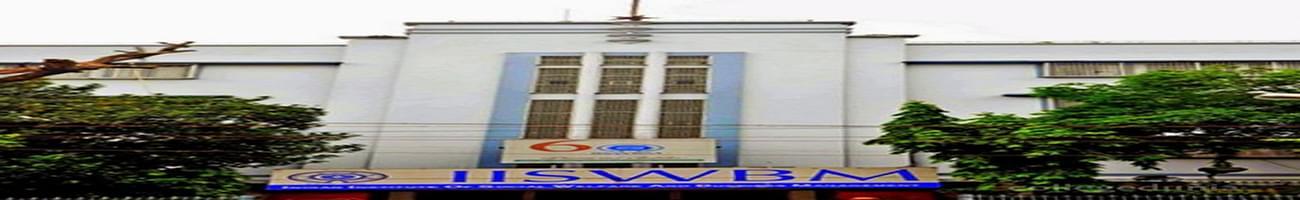 Indian Institute of Social Welfare and Business Management - [IISWBM], Kolkata
