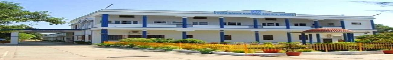 Guru Nanak National College, Ludhiana