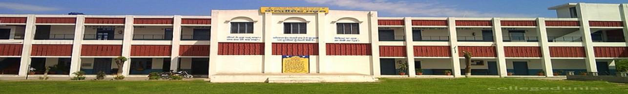 Guru Nanak Prem Karamsar College, Kapurthala