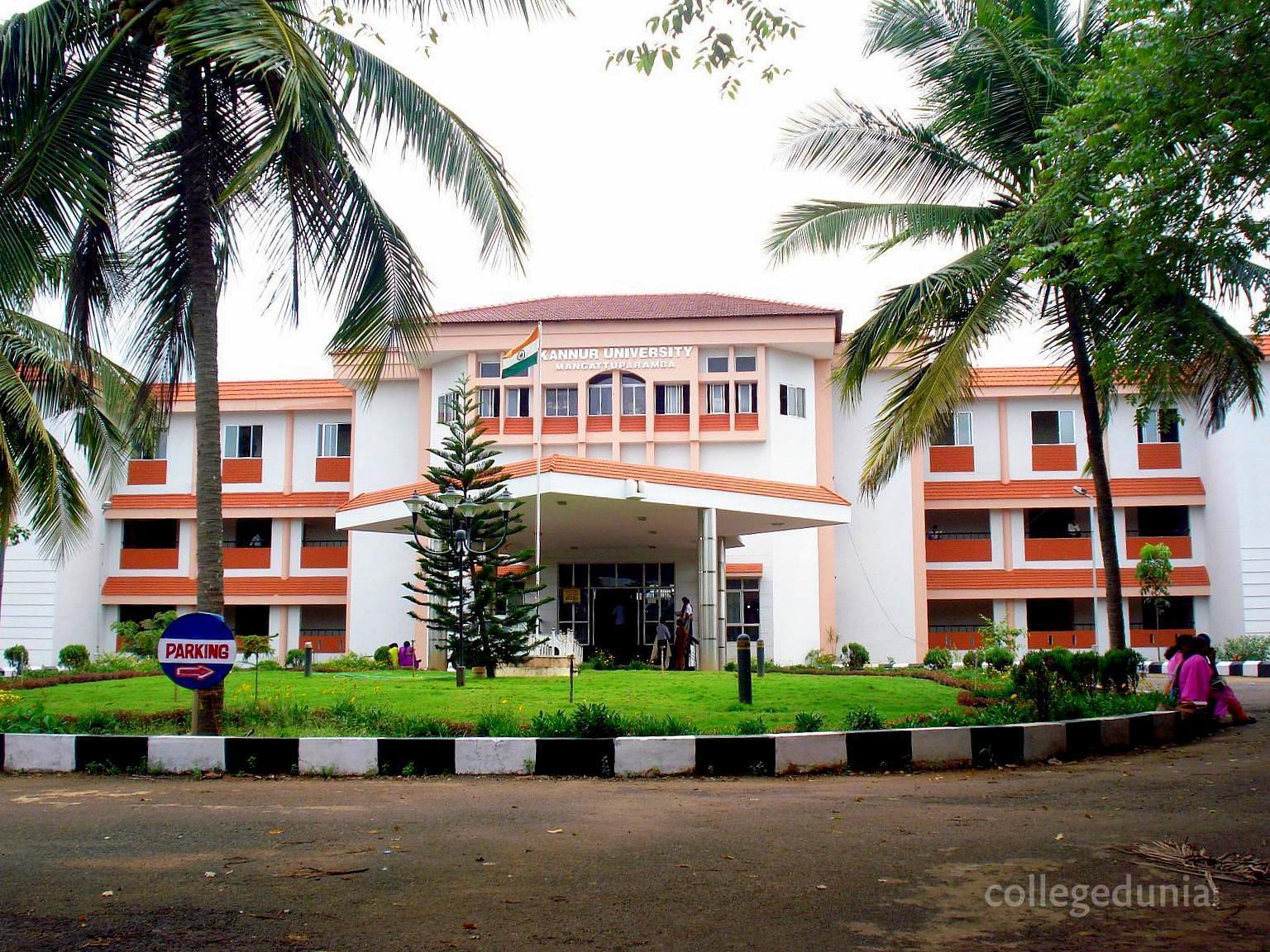 Gurudev Arts and Science College - [GASC] Payyanur