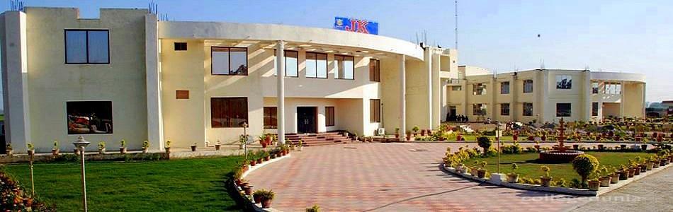 JK Institute of Management and Technology - [JKIMT]