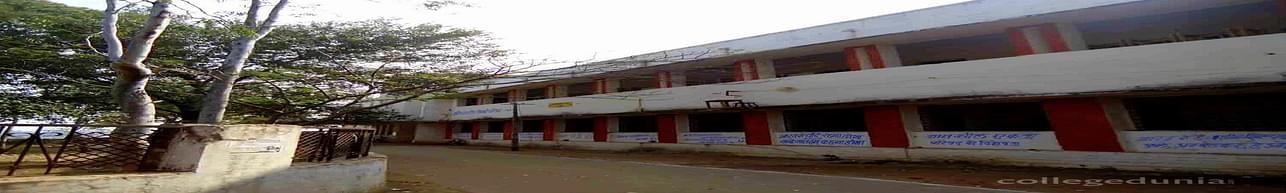 Gyan Chand Shrivastava PG College, Damoh