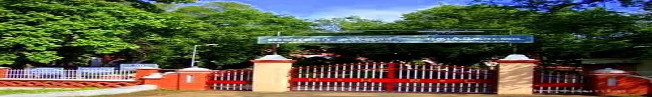 H.H The Rajahs College (Autonomous), Pudukkottai