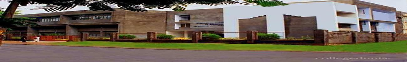 HM Patel Institute of English Training and Research, Anand