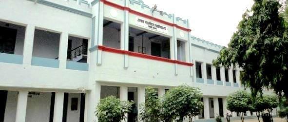 Ambah Post Graduate College