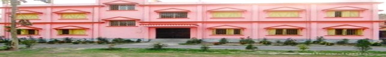 Haringhata Mahavidyalaya, Nadia - Admission Details 2020