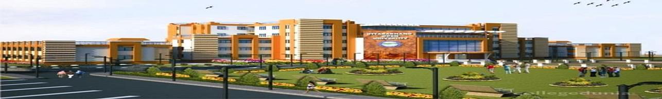 Hariom Saraswati Inter College, Haridwar