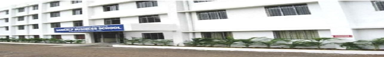 Sankalp Business School - [SBS] Vadgaon, Pune