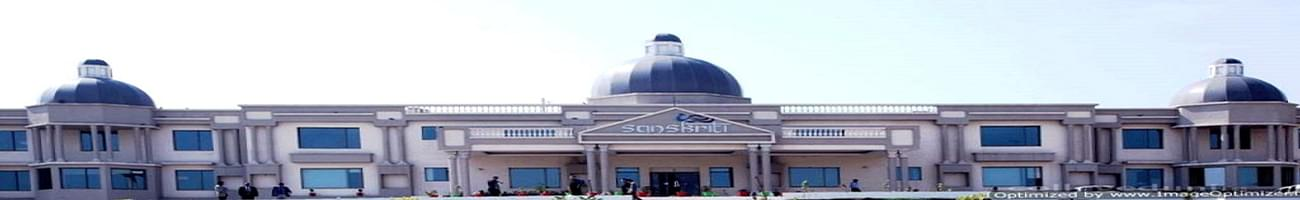 Sanskriti Institute of Management and Technology - [SIMT], Mathura