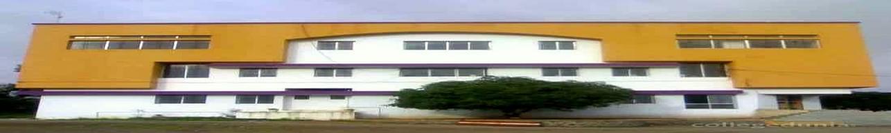 Shivneri Institute of Business Management, Pune