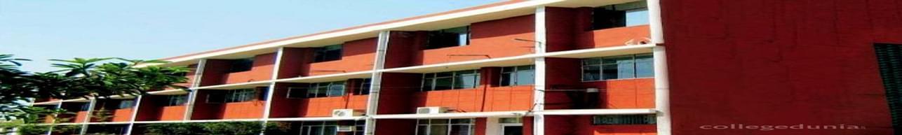 Sri Guru Harkrishan College of Management and Technology, Patiala