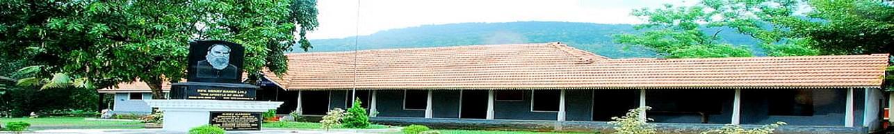 Henry Baker College Melukavu, Kottayam - Course & Fees Details