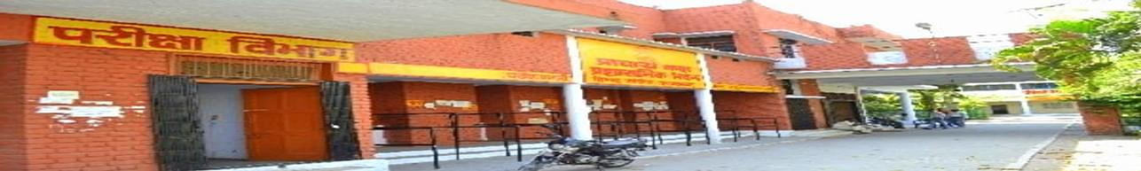 Hindu College, Moradabad - Photos & Videos