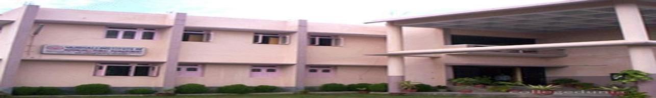 Vaishali Institute of Business and Rural Management - [VIBRM], Muzaffarpur
