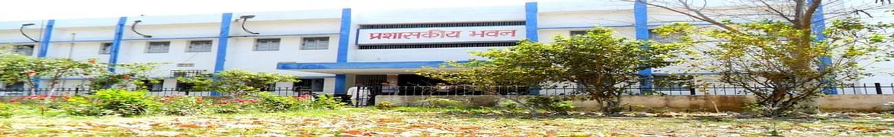 A.M. College, Gaya