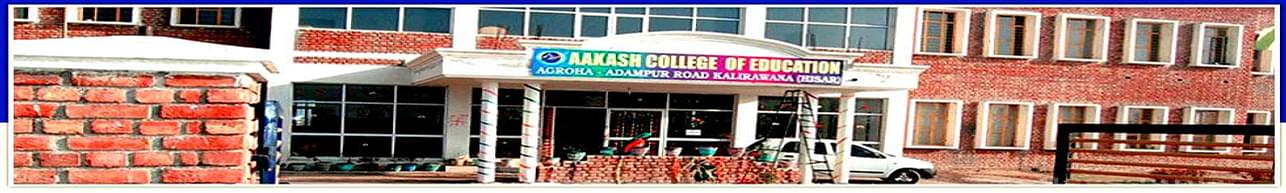 Aakash College of Education, Hisar