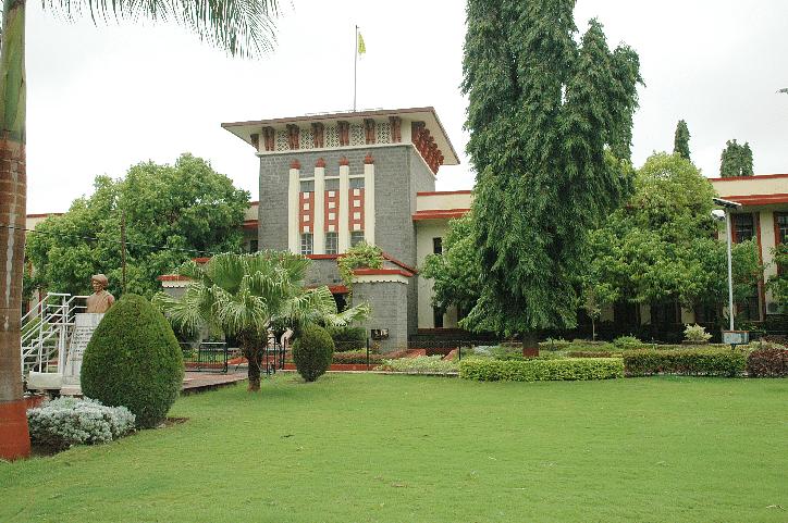 Aditya B.Ed College