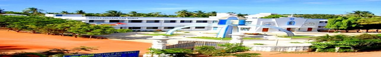 Idhaya Arts and Science College for Women, Pondicherry - Course & Fees Details