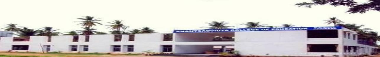 Anantsadvidya DEd College, Hassan