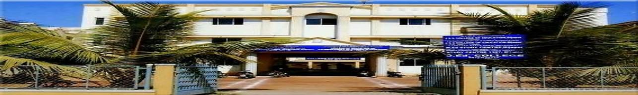 BLDEA Jnyanayogi Shri Siddheshwar Swamiji College of Education, Bijapur