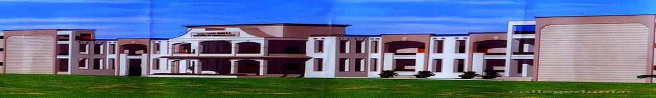 Baba Ganganath T. T. College, Jhunjhunu