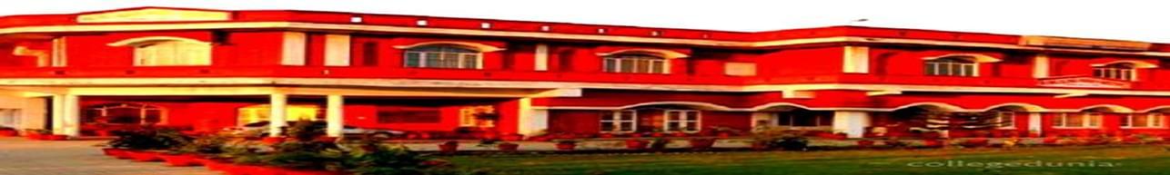 Baba Mehar Singh Memorial College of Education - [BMSM], Gurdaspur