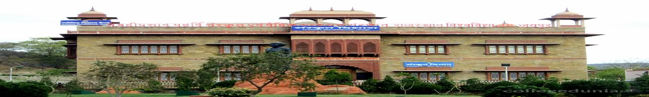 Baba Narayan Das TT College, Jaipur